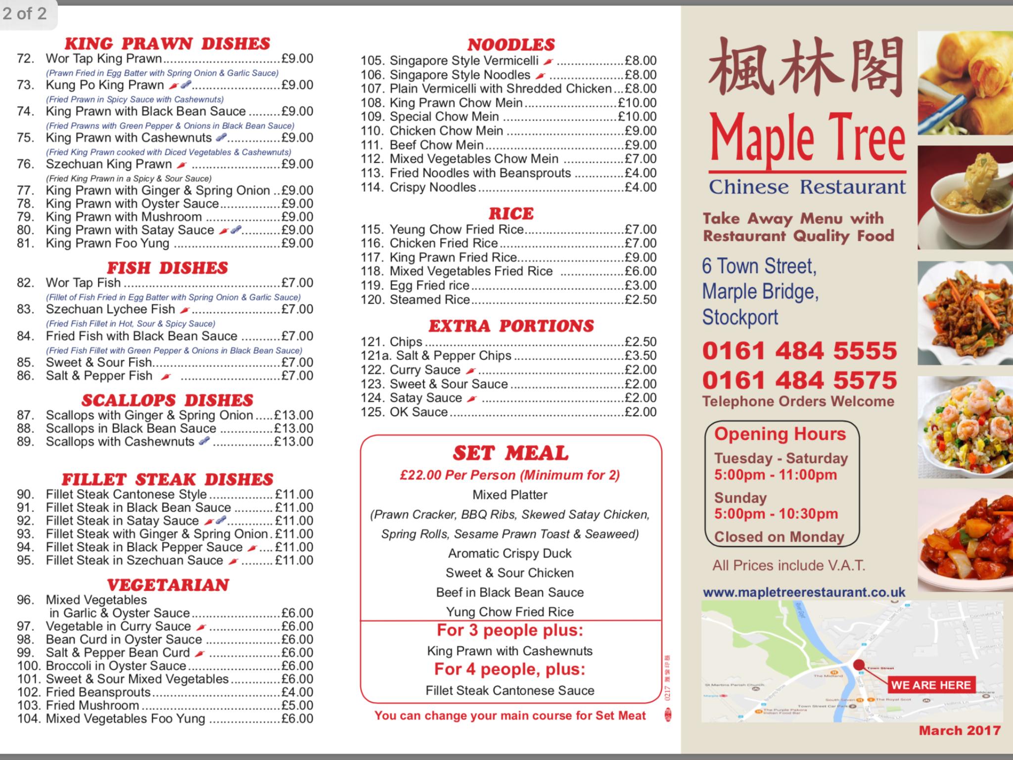 Green Lake Chinese Restaurant Menu